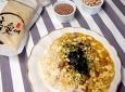 기장쌀과 함꼐한 포프리두부 카레라이스 맵고 고소해요♪