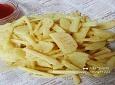 파마산치즈 감자튀김