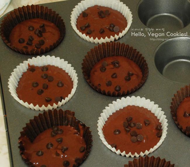 촉촉하고 진한맛이 감동적인 노버터 두유 초코칩 머핀